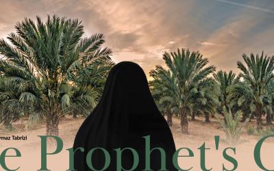 The Prophet's Gift