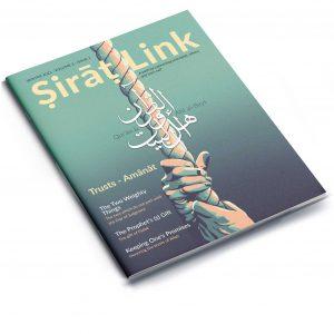 Sirat Link